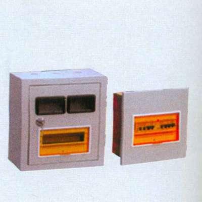 模数化低压配电箱