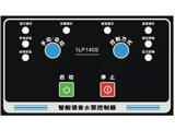 1LP140S升级版直接启动一控一